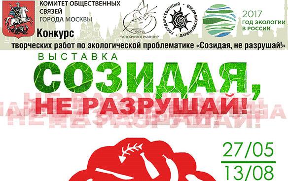 Поздравление на башкирском языке с никахом на